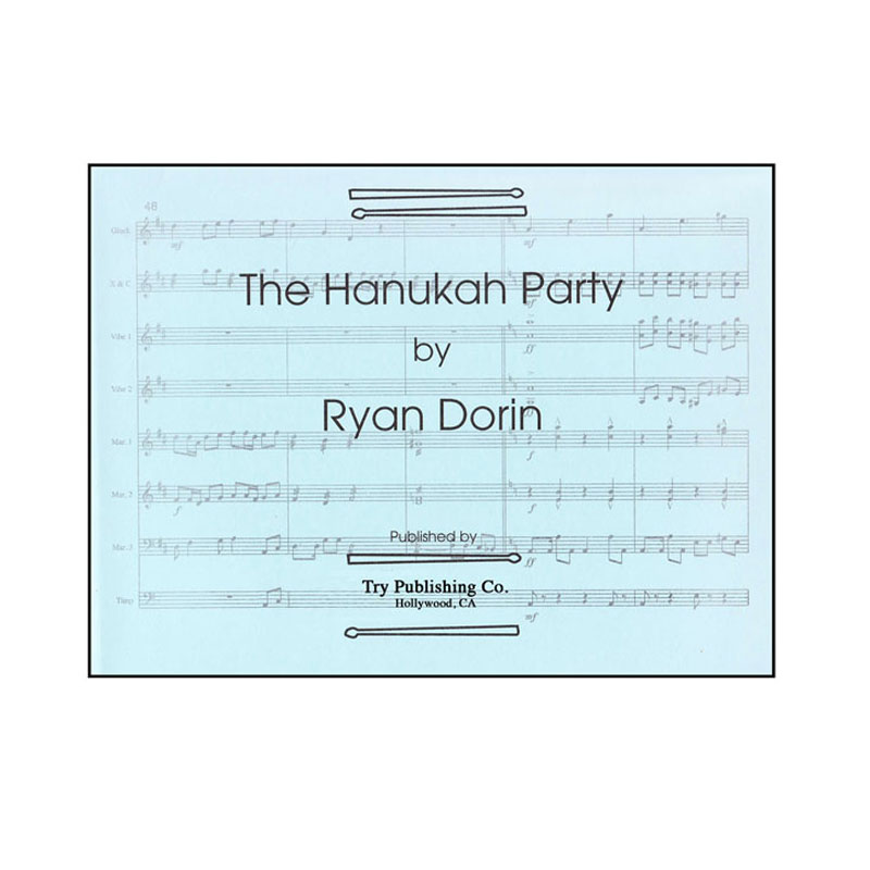 The Hanukah Party by Ryan Dorin