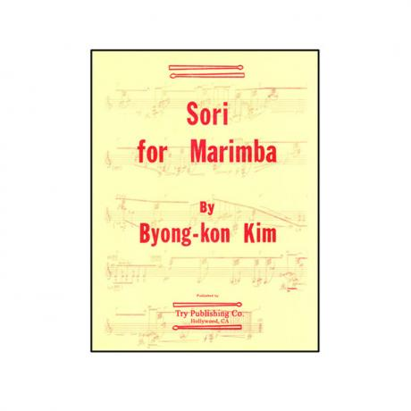 Sori for Marimba by Byong-Kon Kim